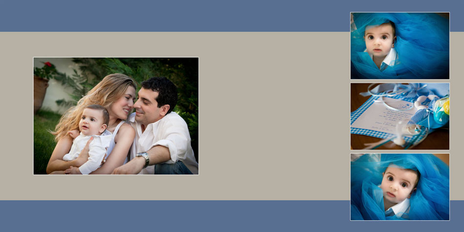 φωτογραφίες βάπτισης Δημήτρη 2