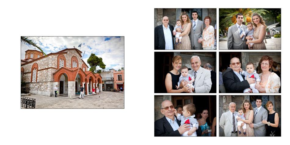 φωτογραφίες βάπτισης Δημήτρη 3
