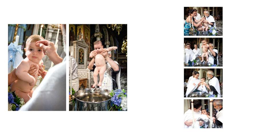 φωτογραφίες βάπτισης Δημήτρη 8