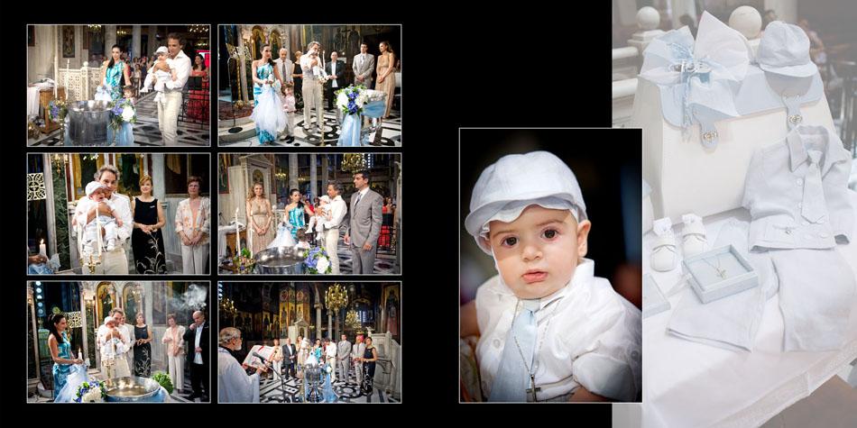 φωτογραφίες βάπτισης Δημήτρη 11
