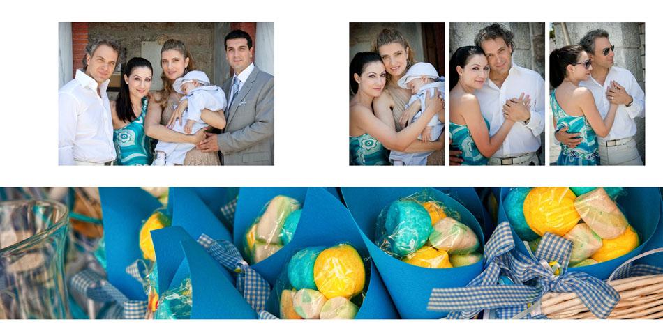 φωτογραφίες βάπτισης Δημήτρη 13
