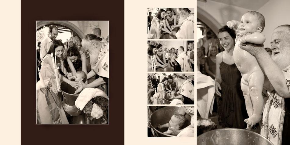 fotografia baptisis Sofias 11