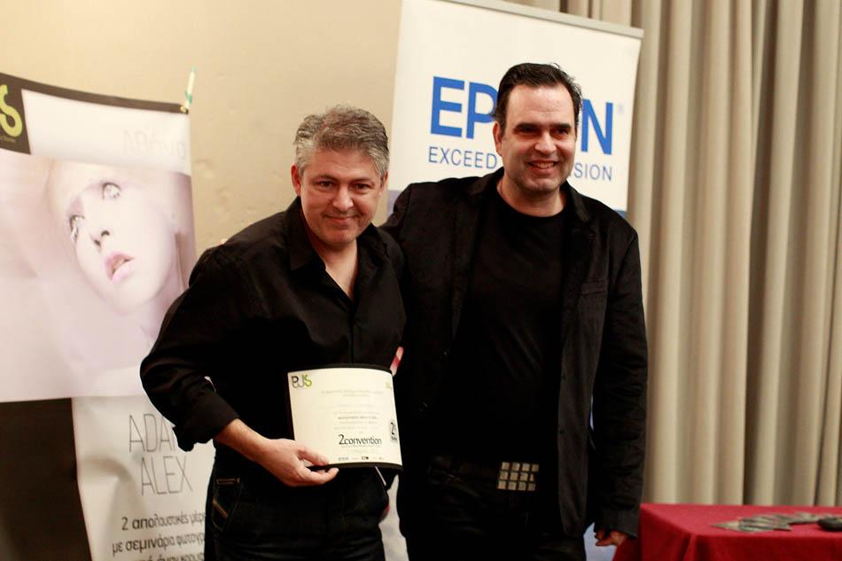 Διάκριση PWS 2012 Convention