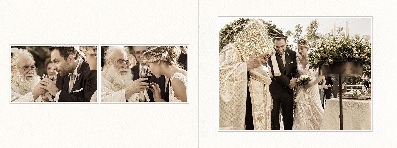 Γάμος_Ιάκωβου_Καρολίνας_21